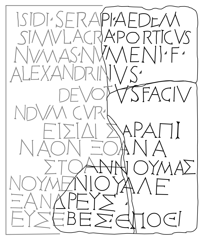 Figura 10. Restitució gràfica del text complet de la placa, a partir de la proposta publicada a l'IRC III, 15.