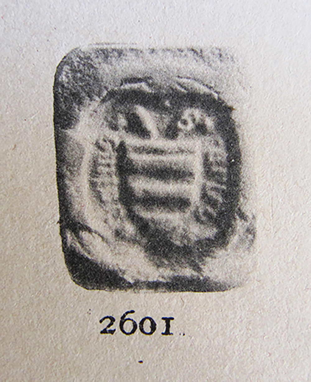 Figura 4. Segell de Carles d'Oms en una carta de l'any 1445. Número 2601 de Sagarra